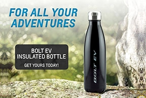 Bolt EV Insulated Water Bottle - for All of Your Adventures